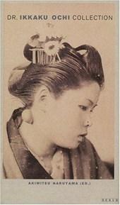 Dr. Ikkaku Ochi Collection