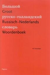 Groot Russisch-Nederlands Woordenboek