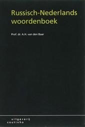 Russisch-Nederlands woordenboek