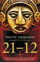 Dustin Thomason - 21-12