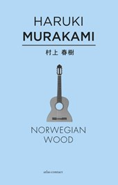 Norwegian wood