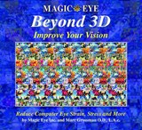 Magic Eye Beyond 3D | Magic Eye Inc |