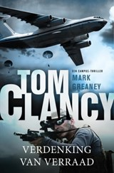 Tom Clancy: Verdenking van verraad | Tom Clancy | 9789044973556