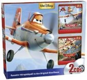 Disney / Pixar - Planes-Box
