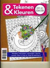 Tekenen en kleuren