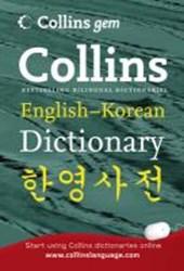 Collins Gem English - Korean Dictionary