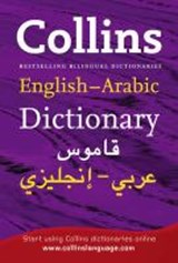 Collins Arabic Gem Dictionary | auteur onbekend |