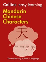 Collins Easy Learning Mandarin Chinese Characters | Collins Dictionaries |
