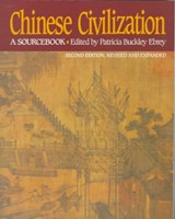 Chinese Civilization | Patricia Buckley Ebrey |