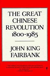 The Great Chinese Revolution