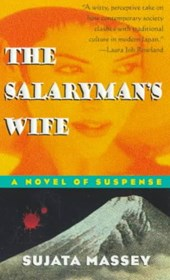 The Salaryman's Wife | Sujata Massey |