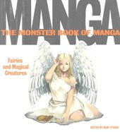 The Monster Book of Manga | Ikari Studio |