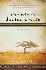 The Witch Doctor's Wife | Tamar Myers |