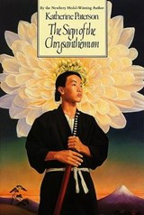 The Sign of the Chrysanthemum | Katherine Paterson |