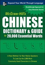 McGraw-Hill's Chinese Dictionary & Guide to 20,000 Essential Words | Quanyu Huang |