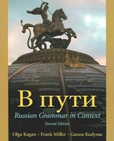 B IIYTH Russian Grammar in Context | Olga Kagan |