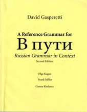 A Reference Grammar for B nyth