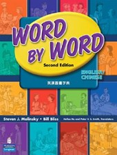 Word by Word English/ Chinese | Molinsky, Steven J. ; Bliss, Bill |