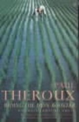 Riding the Iron Rooster | Paul Theroux |