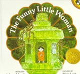 The Funny Little Woman | Arlene Mosel |