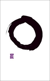 Writings from the Zen Masters |  |