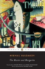 The Master and Margarita | Mikhail Afanasevich Bulgakov |