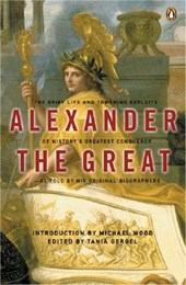 Alexander The Great | Tania Gergel |