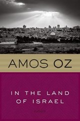 In the Land of Israel | Amos Oz & Maurie Goldberg-Bartura |
