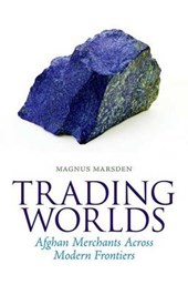 Trading Worlds