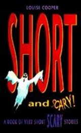 Short And Scary! | Louise Cooper |