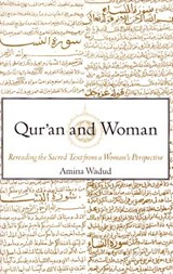 Qur'an and Woman | Amina Wadud |