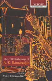 Collected Poems of A. K. Ramanujan