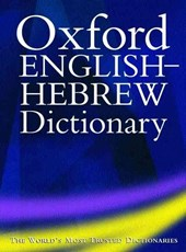 The Oxford English-Hebrew Dictionary |  |