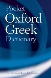 The Pocket Oxford Greek Dictionary | J. T. Pring |