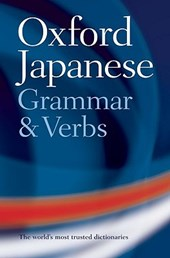 Oxford Japanese Grammar and Verbs | Jonathan Bunt |