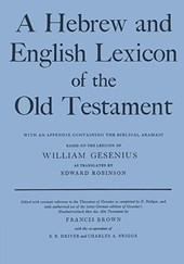 Hebrew and English Lexicon of the Old Testament | William Gesenius |
