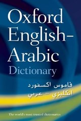 The Oxford English-Arabic Dictionary of Current Usage | auteur onbekend |