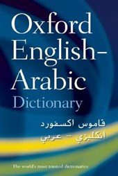 The Oxford English-Arabic Dictionary of Current Usage |  |