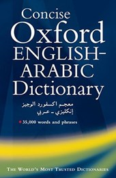 Concise Oxford English-Arabic Dictionary of Current Usage |  |
