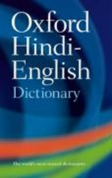 The Oxford Hindi-English Dictionary | R. S. Mcgregor |