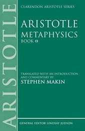 Aristotle: Metaphysics Theta