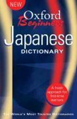 Oxford Beginner's Japanese Dictionary | auteur onbekend |
