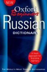 Oxford Beginner's Russian Dictionary | auteur onbekend |