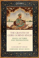 The Granth of Guru Gobind Singh |  |