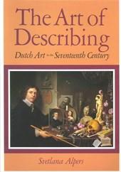 Art of describing