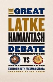 Great Latke-Hamantash Debate