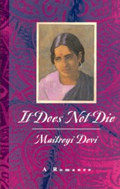 It Does not Die - A Romance (Paper) | M Devi |
