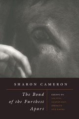 The Bond of the Furthest Apart | Sharon Cameron |
