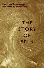 The Story of Spin (Paper)