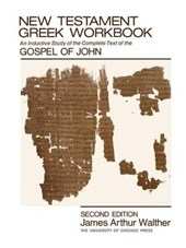 New Testament Greek Workbook